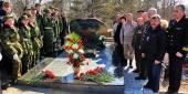 Фото с места события собственное. У обелиска воинам-интернационалистам. Автор фото: Антон Балашов. 7 из 8